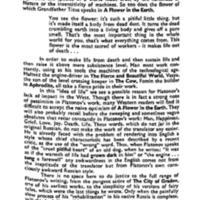 Aug - Oct 74-page-039.jpg
