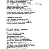 Aug - Oct 74-page-029.jpg