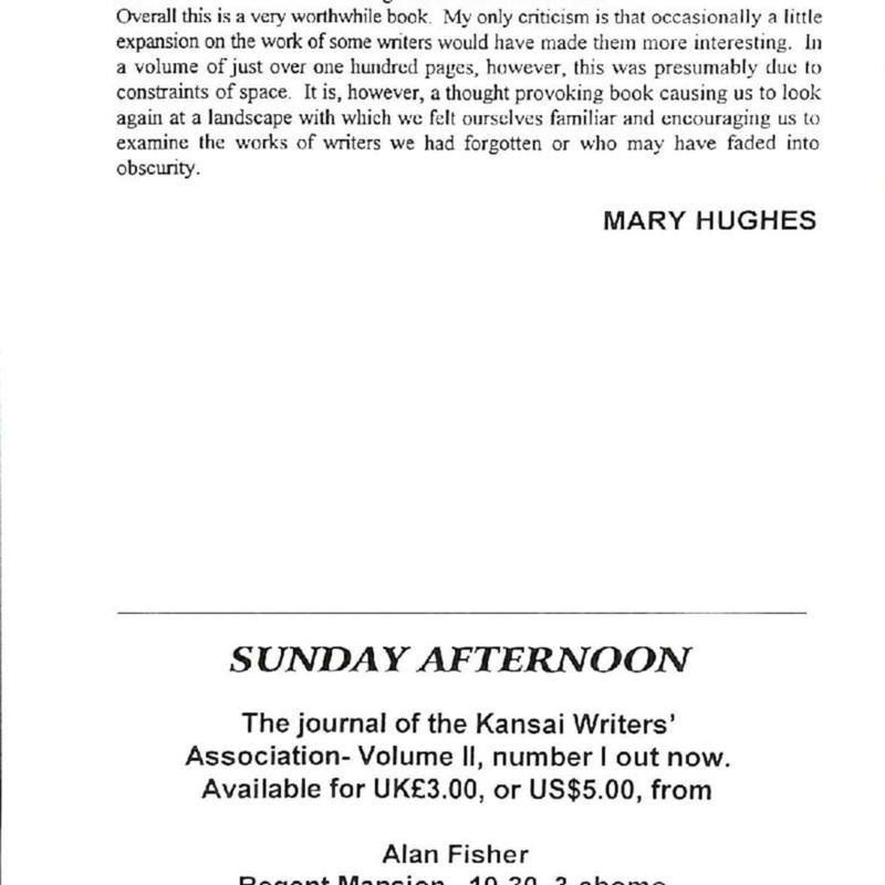 HU Spring 1995-page-094.jpg