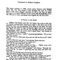 March July 74 2-page-051.jpg