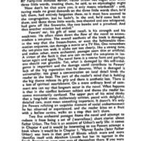 March July 74 2-page-064.jpg